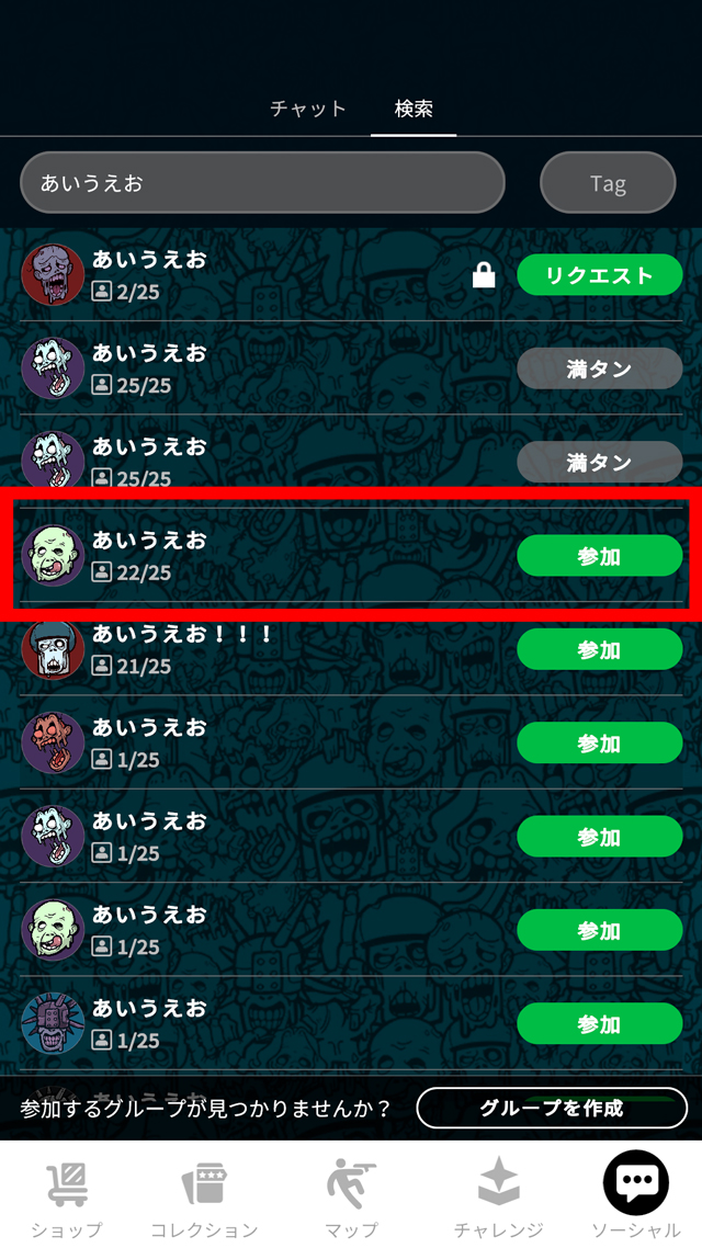 Help!「The Walking Dead Our World」グループメンバー募集!