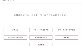 Contact Form 7で郵便番号から住所を自動入力する方法。